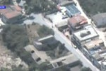 Colpo a Messina Denaro, i beni sequestrati