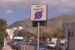Da Tgs: auto e moto nell'isola pedonale a Mondello