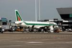 Trapani, l'Enac verifica condizioni per riapertura aeroporto civile