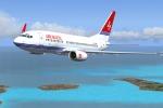 Fumo in cambusa, atterraggio di emergenza per Air Malta