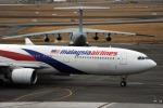 Aereo della Malaysia Airlines caduto in Ucraina: 295 i morti, sarebbe stato abbattuto