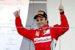 Ferrari, Massa confermato per il 2013