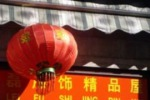 Kore di Enna, il sogno cinese «parla» italiano