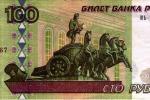 """Russia, banconota da 100 rubli con Apollo nudo Deputato: """"Immagine pornografica per i bambini """""""