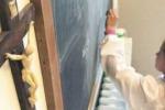 Professoressa di religione intasca lo stipendio da 7 anni senza lavorare: indagata
