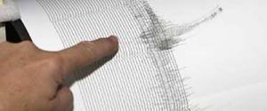 Terremoto di magnitudo 4.2 nel Riminese, avvertito anche nelle Marche e in Toscana