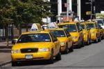 Da Catania in viaggio per gli Usa, l'Etna Valley sui taxi di New York